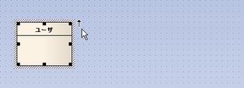 20080531-07新規要素の追加はマウス2.png